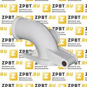 Откидное колено Zoomlion DN260